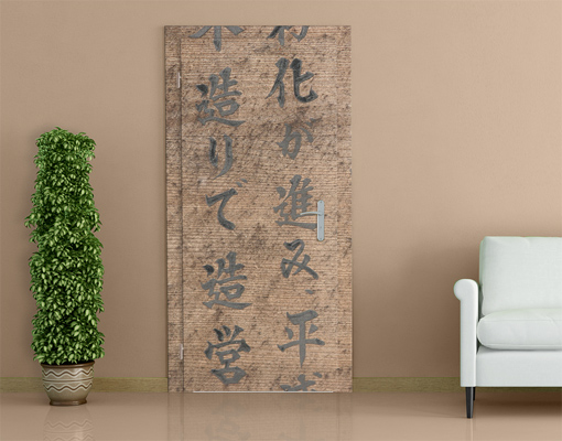 fototapete tuer selbstklebend japanische schrift tapete. Black Bedroom Furniture Sets. Home Design Ideas