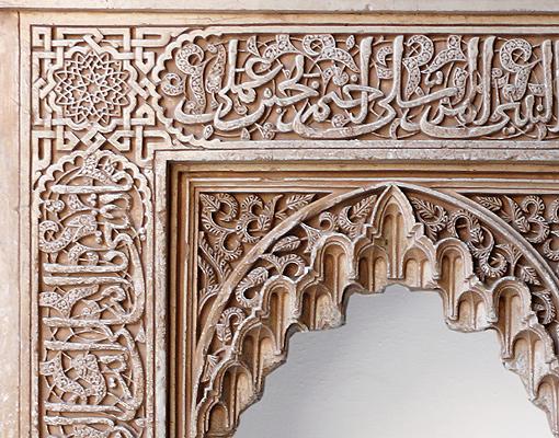 Vlies fototapete alhambra tapete bauwerke orientalisch tore steine eingang ebay - Wandtattoo orientalisch ...