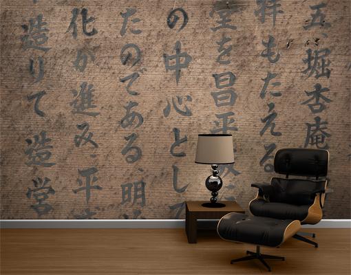Japanische Schriftzeichen Tapete : Japanese Calligraphy Wall Art