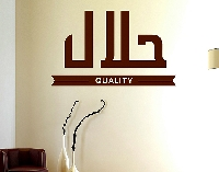 WandTattoo No.1434 Halal Quality